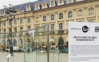 巴黎国际当代艺术博览会 顶尖的画廊都带来了什么?