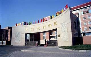 中国戏曲学院:戏曲作曲专业实行免学费政策