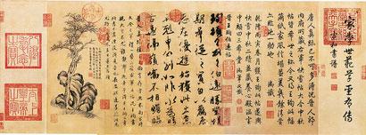 """《伯远帖》是东晋书法家王珣写给友人的尺牍,也是此次北京故宫博物院""""石渠宝笈特展""""的展品之一。"""