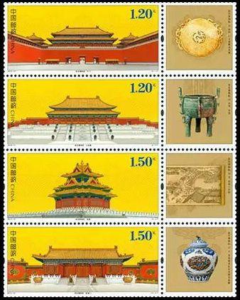 图片说明:《故宫博物院》邮票