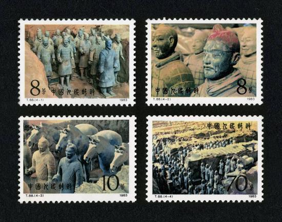 图片说明:《秦始皇陵兵马俑》邮票