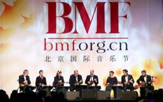 中国音乐作品成为北京国际音乐节独特风景