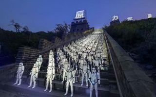 """""""星战""""中国首秀:500个暴风兵占领长城"""