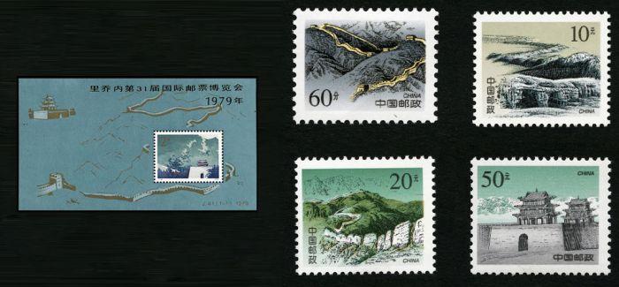 习大大送给英国女王哪些邮票