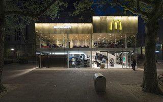 """鹿特丹最丑建筑物大翻修 成为""""全球最高档麦当劳"""""""