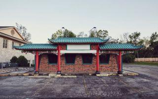 正在消失的红屋顶必胜客餐厅你见过吗?