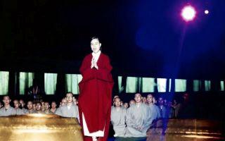 朱哲琴接棒王菲  献声第四届世界佛教论坛