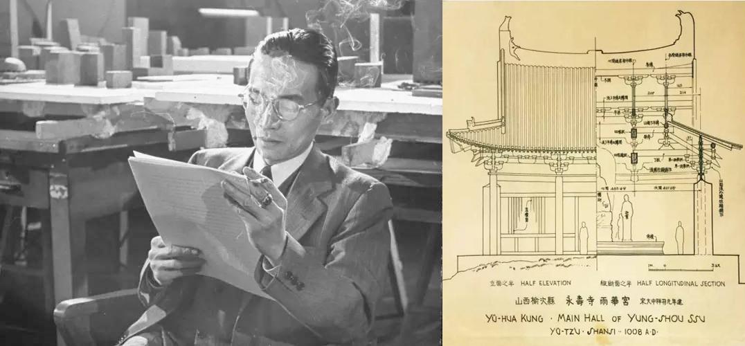 """看了梁思成的手绘图像中国建筑史 觉得""""再别康桥""""一点"""