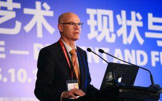 上海国际艺术节论坛: 互联互通时代的艺术