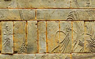 公元6世纪前的绘画:山水进入艺术