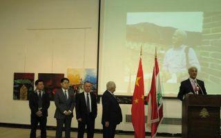 意会中国精品国际巡展在黎巴嫩举办