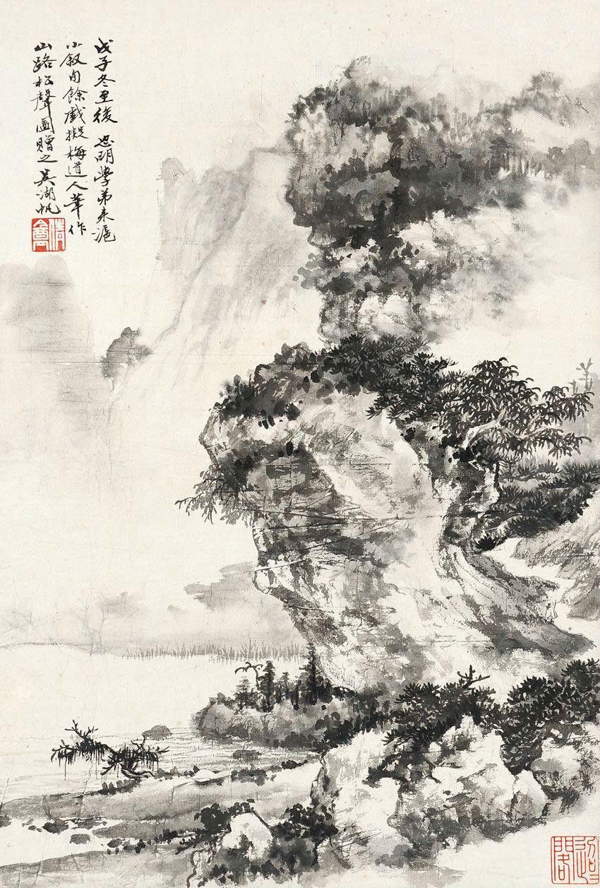 吴湖帆 山水精选 - 潮河边人 - 潮河边人博客