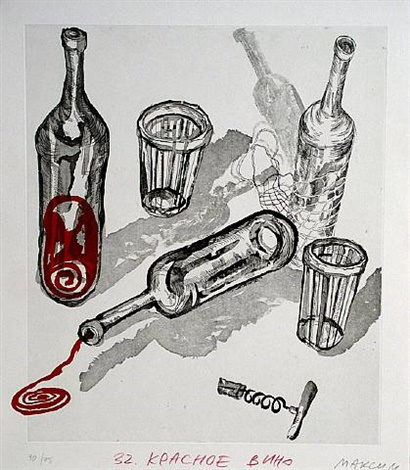 maxim-karlovitch-kantor-red-wine-rotwein