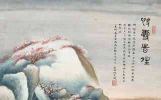 吴湖帆经典山水画高清全集(62张)