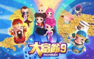 游戏《大富翁》将拍电影 陈可辛当导演网友提供故事大纲