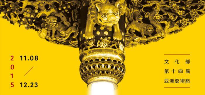 """""""气韵生动——中国当代艺术邀请展""""续写""""海上丝绸之路""""传奇"""