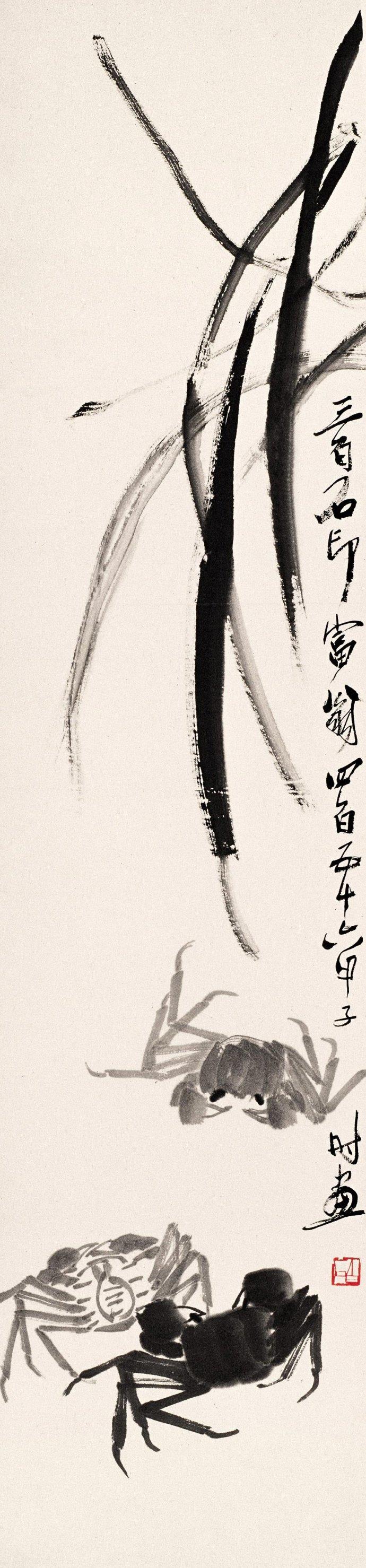 1924年作芦蟹