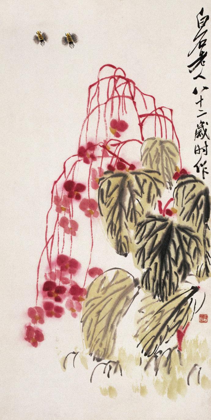 1942年作 海棠蜜蜂