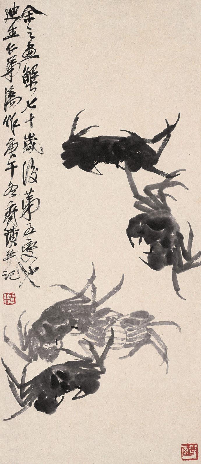 1930年作螃蟹