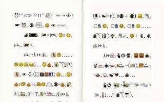 全书没有一个字 超可爱的emoji小说出版