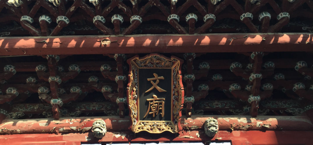 """当代艺术碰撞千年文庙—""""气韵生动""""大展泉州开幕"""