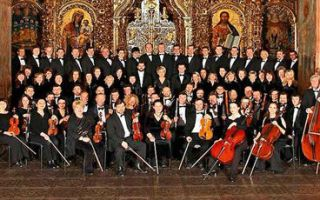 乌克兰国家交响乐团带来新年音乐祝福