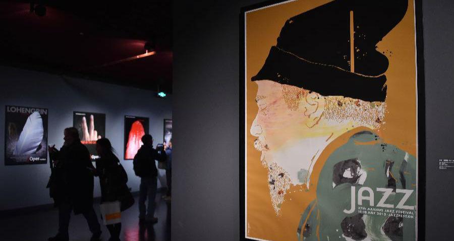 表演艺术海报设计展聚集多国大师新作