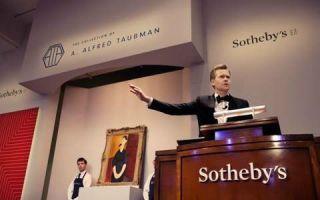苏富比为何要付给陶博曼后人5亿美元做亏本买卖?
