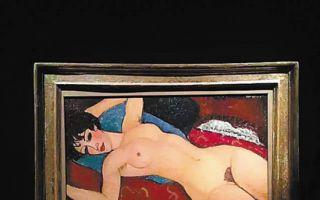 艺术品拍卖史上第二高价 中国买家天价拍下