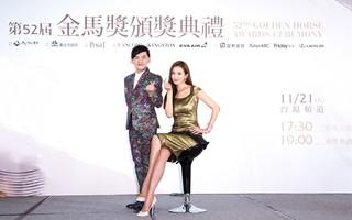 第52届金马奖:入围者于片场拍下动人瞬间