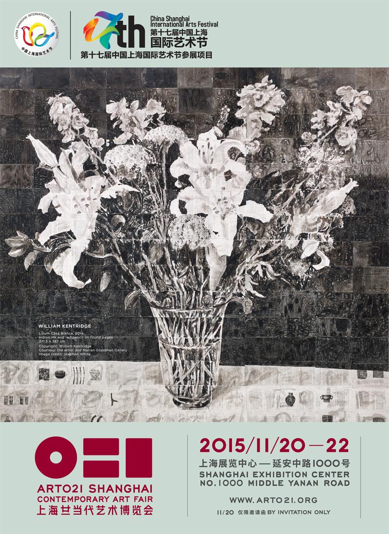 Art021 poster-肯特里奇 final - 复件