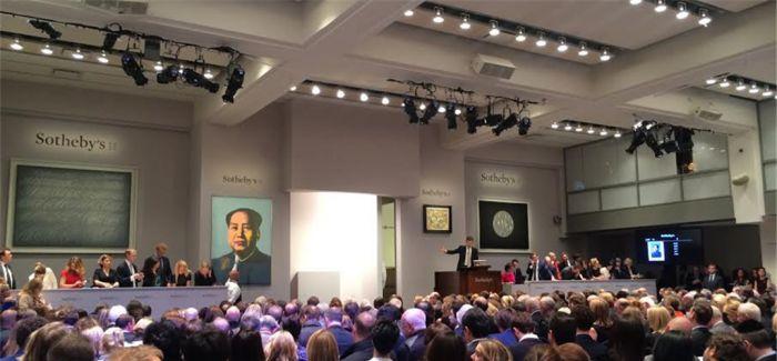 纽约苏富比拍卖:艾未未、曾梵志作品吸引多方竞拍