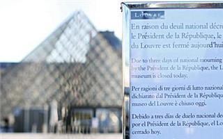 巴黎卢浮宫 蓬皮杜艺术中心等博物馆重新开放