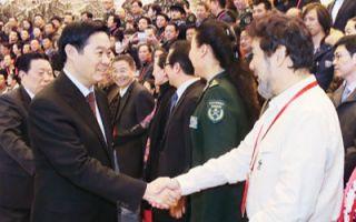 中国舞协第十次全国代表大会开幕