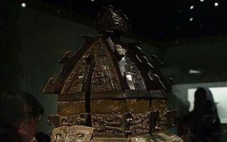 """国宝皿方罍亮相上海 被称为""""方罍之王"""""""