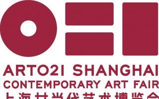从海派到国际范儿 2015上海廿一当代艺术博览会升级上线