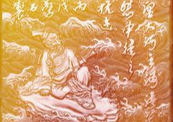 藏印 缘起一枚藏书章