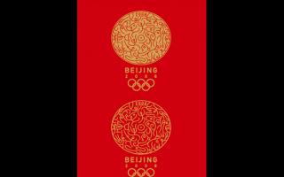 原研哉设计的08年北京奥运LOGO为何落选