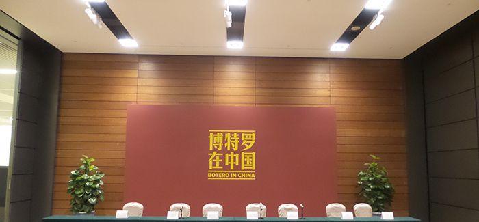 博特罗在中国: 费尔南多·博特罗作品展现场图