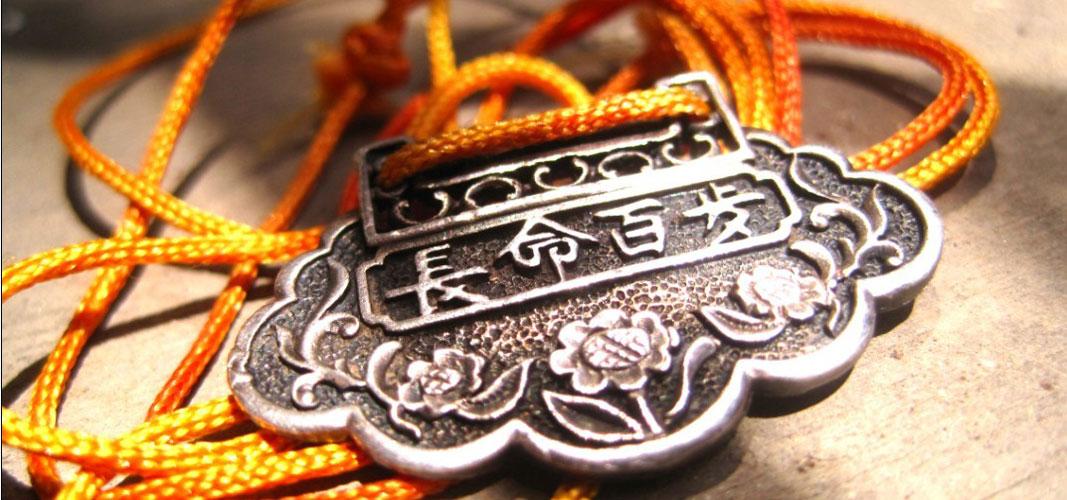 """《如意锁》花丝镶红玛瑙长命锁吊坠 长命锁也叫""""寄名锁"""",前身是""""长命缕"""",流行全国各地区。呈古锁状,一般多用金银宝玉制,它是挂在儿童脖子上的一种装饰物,承载着人们希冀""""锁""""住生命,孩子平安健康的长大。因此,许多儿童从出生不久起,就挂上了这种饰物,一直挂到成年。  千百年来,中国人通过生命历程的经验,经过干锤百炼、精雕细琢,把最重要、最美好的祝福凝固在""""长命锁""""上,并怀着无比虔诚的心情把""""长命锁&r"""