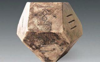 中国2300年前古墓中发现神秘古代棋盘游戏