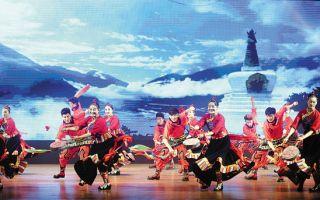 西藏波密民间艺术团来穗举行十场惠民演出