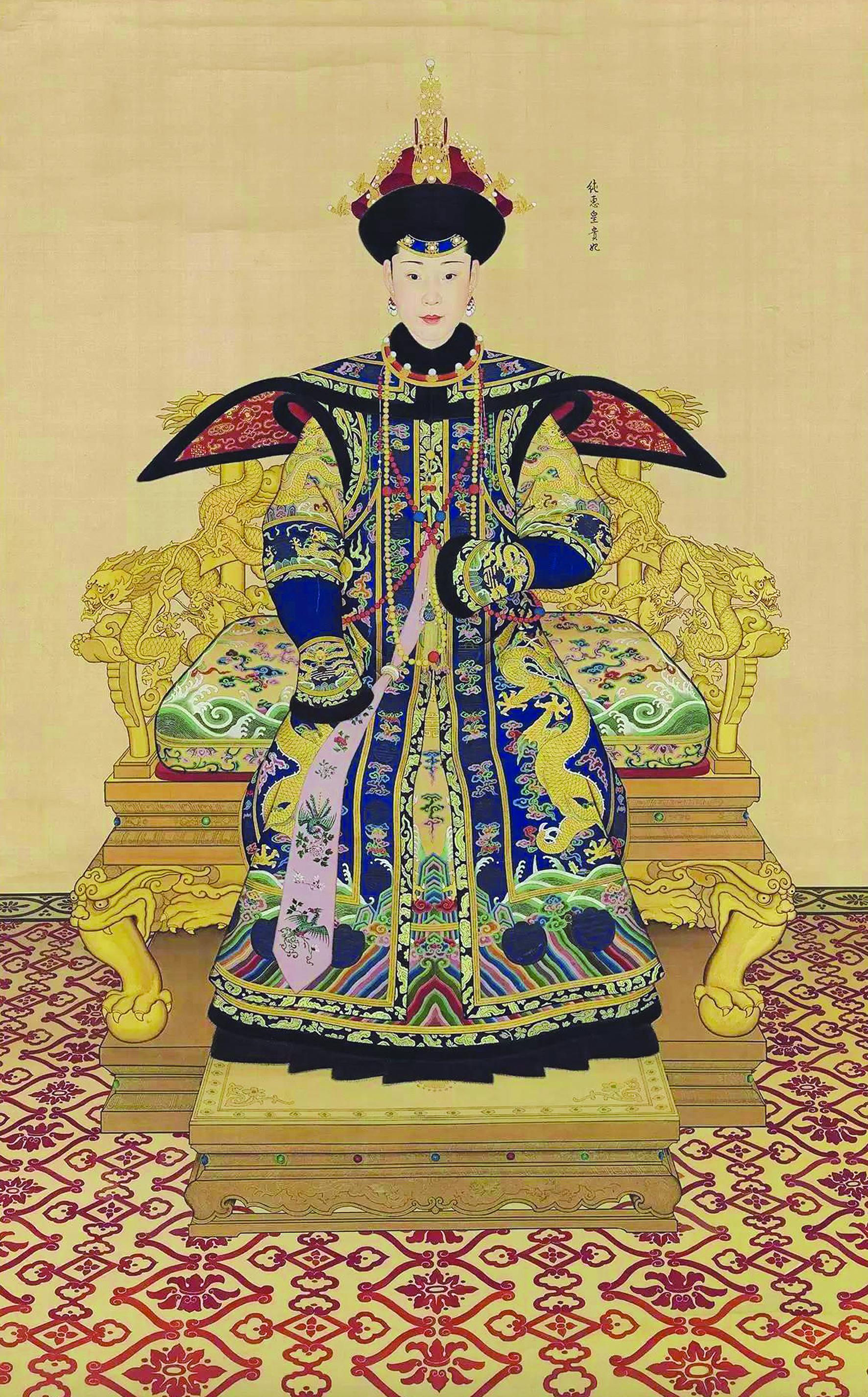 郎世宁《纯惠皇贵妃朝服像》