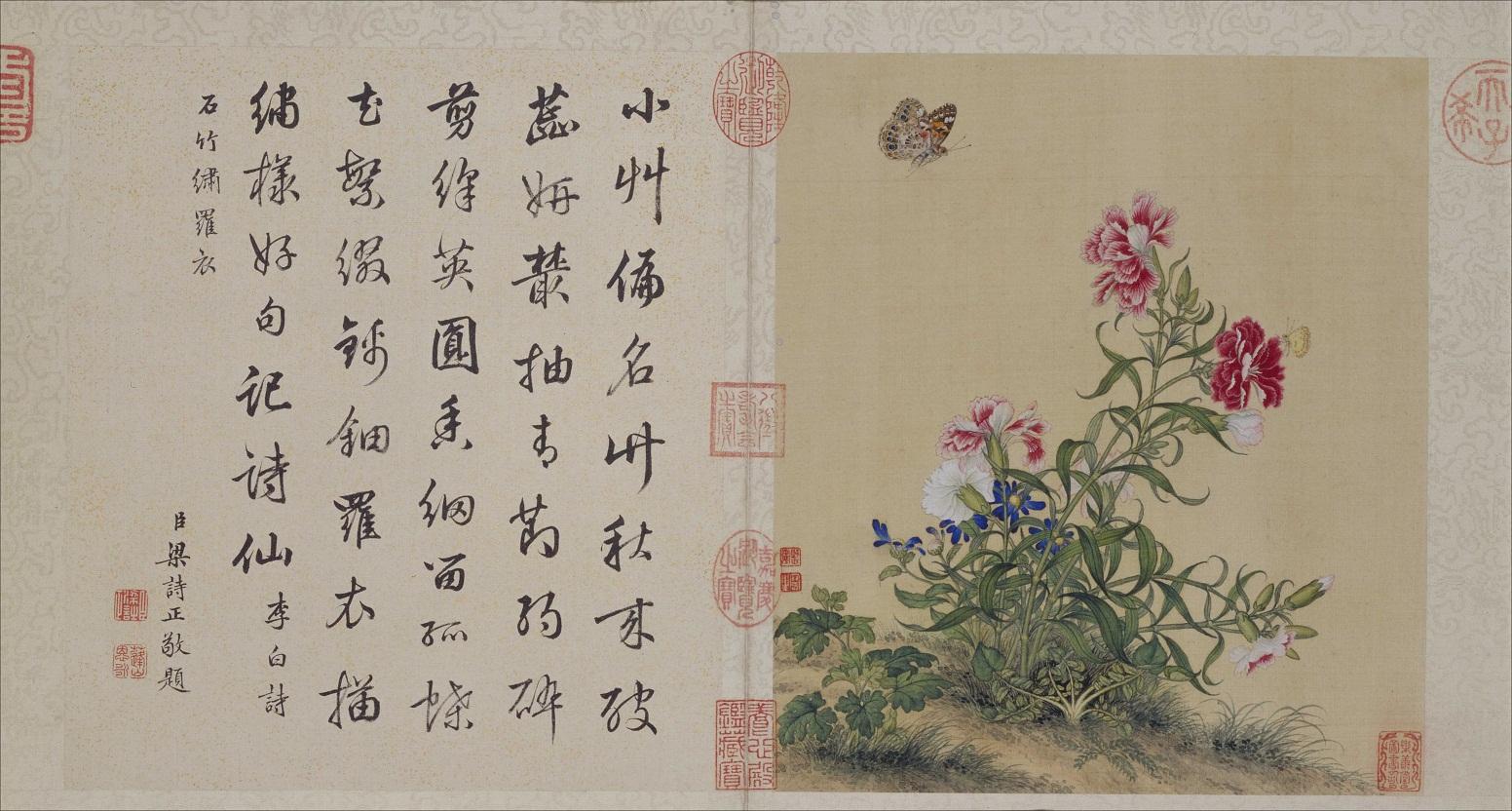 郎世宁《花鸟图册》北京故宫博物院藏6