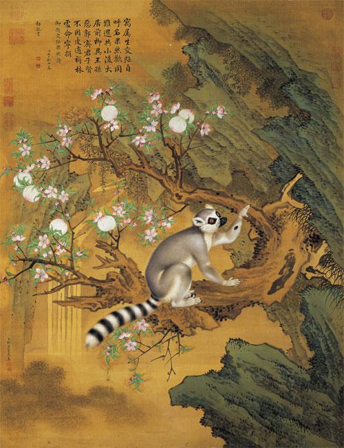 郎世宁《画交趾果然》台北故宫博物院藏