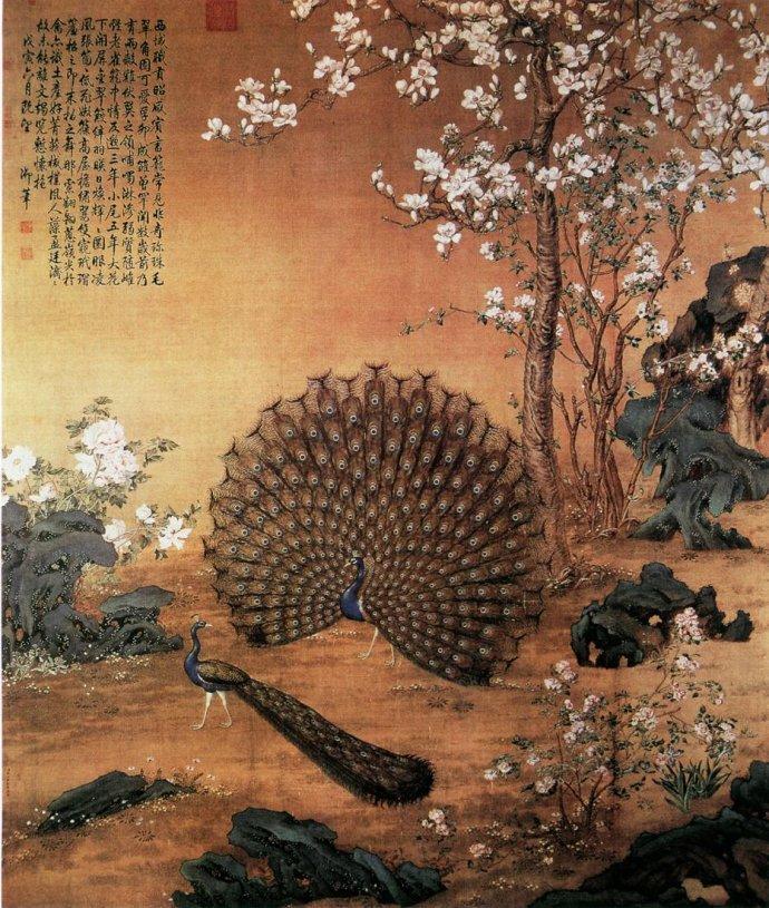 郎世宁《孔雀开屏图》328cmx 282cm 台北故宫博物院藏