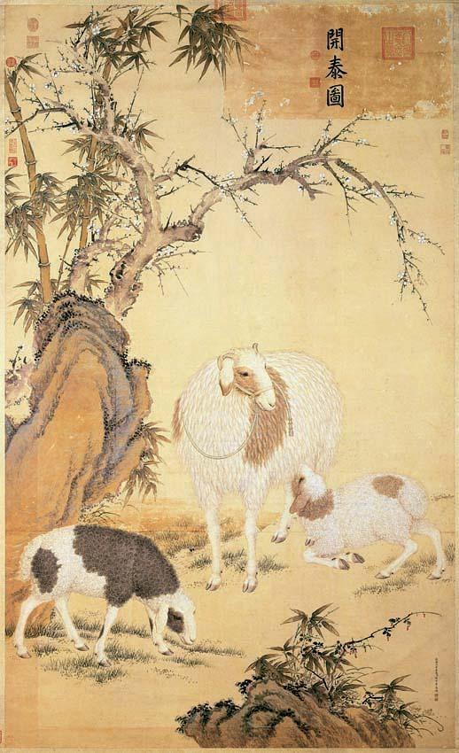 郎世宁《开泰图》台北故宫博物院