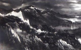 水墨本色:当代中国画邀请展在太庙开展