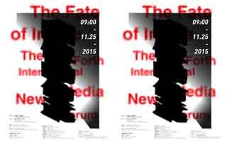 """""""图像的命运"""":第四届新媒体国际论坛,探讨时代""""图像""""多维度内涵"""