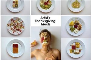 今天 你吃感恩节艺术大餐了吗?